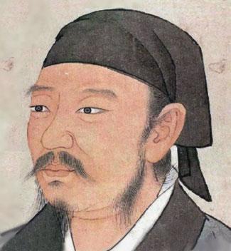 Xunzi (Xúnzǐ 荀子)