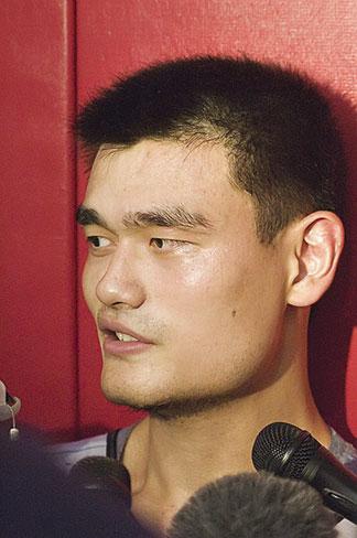 YAO Ming (Yáo Míng 姚明)