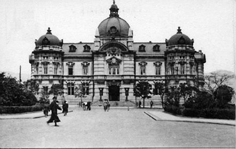 Yokohama Specie Bank (Héngbīn Zhèngjīn Yínháng 横滨正金银行)|Héngbīn Zhèngjīn Yínháng 横滨正金银行 (Yokohama Specie Bank)
