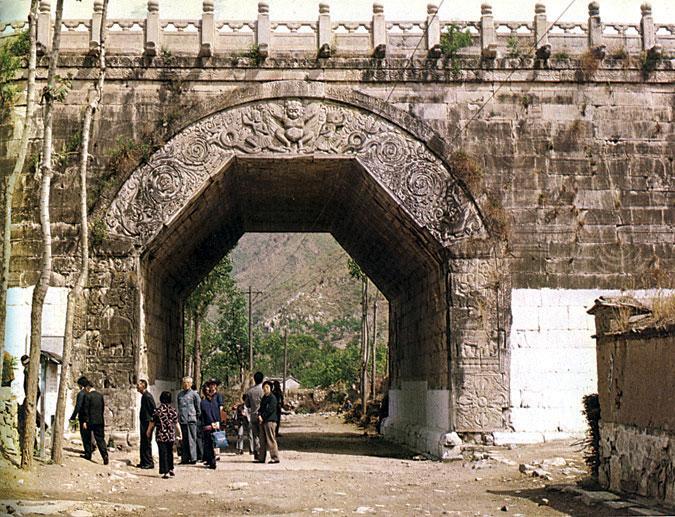Yuan Dynasty (Yuán Cháo 元朝)