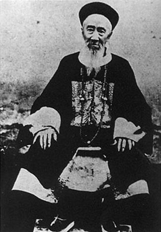 ZHANG Zhidong (Zhāng Zhīdòng 张之洞)