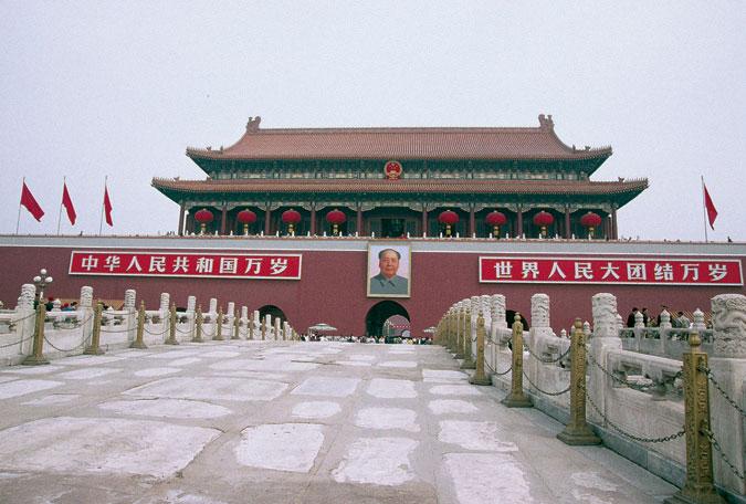ZHAO Ziyang (Zhào Zǐyáng 赵紫阳)