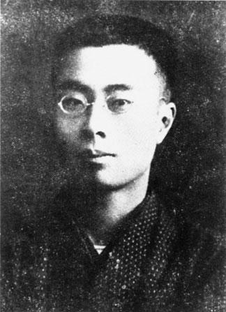 ZHOU Zuoren (Zhōu Zuōrén 周作人)