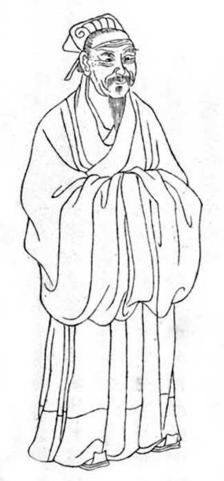 ZHU Xi (Zhū Xī 朱熹)